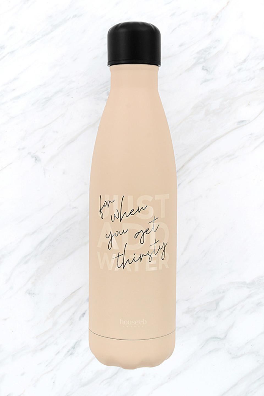 Beige & Black Metal Water Bottle